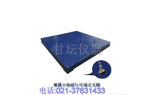 货场专用→500kg电子地磅/优质批发销售500kg电子地磅秤
