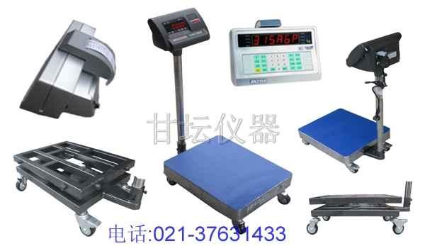 300公斤电子平台秤,300kg带打印功能台称 工厂直卖